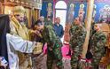 Το Σύμβολο της Πίστεως ανέγνωσε ο Διοικητής της 1ης Μεραρχίας Υποστράτηγος Σάββας Κολοκούρης - Φωτογραφία 103