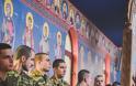 Το Σύμβολο της Πίστεως ανέγνωσε ο Διοικητής της 1ης Μεραρχίας Υποστράτηγος Σάββας Κολοκούρης - Φωτογραφία 34