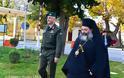 Το Σύμβολο της Πίστεως ανέγνωσε ο Διοικητής της 1ης Μεραρχίας Υποστράτηγος Σάββας Κολοκούρης - Φωτογραφία 4