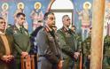 Το Σύμβολο της Πίστεως ανέγνωσε ο Διοικητής της 1ης Μεραρχίας Υποστράτηγος Σάββας Κολοκούρης - Φωτογραφία 78