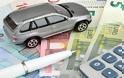 Οι τράπεζες διπλασίασαν την προμήθεια για πληρωμή τελών κυκλοφορίας στο γκισέ..