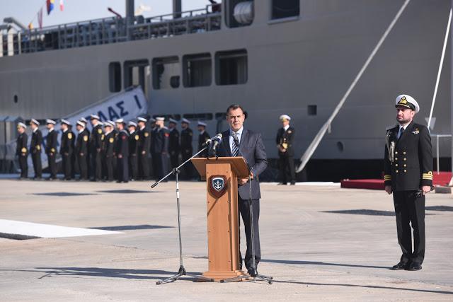 Παρουσία ΥΕΘΑ Νικόλαου Παναγιωτόπουλου στην τελετή ονοματοδοσίας - εντάξεως του πλοίου Γενικής Υποστήριξης «ΑΤΛΑΣ-1» στο Πολεμικό Ναυτικό - Φωτογραφία 1