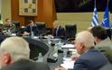 Σύσκεψη ΥΦΕΘΑ Αλκιβιάδη Στεφανή με το Συντονιστικό Συμβούλιο των τριών Ενώσεων Αποστράτων Αξιωματικών Ενόπλων Δυνάμεων - Φωτογραφία 4