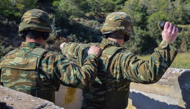 Εκπαίδευση Στελεχών (Υποχρεωτικά Σχολεία Αξιωματικών) - Φωτογραφία 1