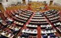 Φορολογικό νομοσχέδιο: Υπερψηφίστηκε από την επιτροπή και πάει στην Ολομέλεια την Πέμπτη