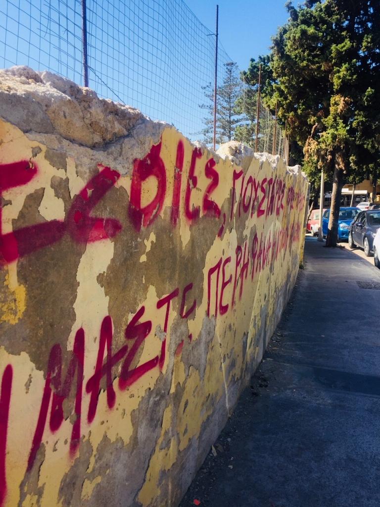 """Αποκατάσταση του Δημοτικού Σταδίου Ρόδου """"ΔΙΑΓΟΡΑΣ"""" - Φωτογραφία 2"""