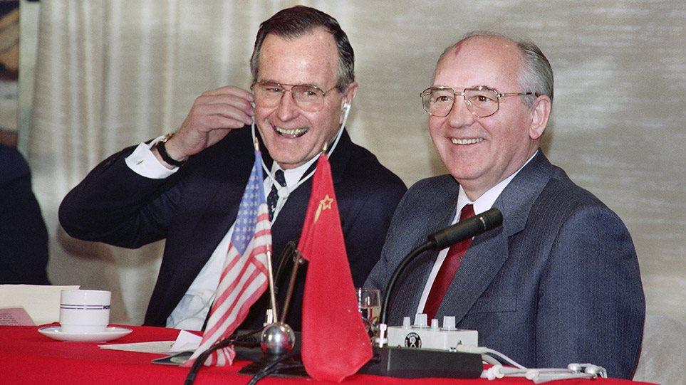 Πριν 30 χρόνια άλλαξε ο κόσμος: Υπογραφή της λήξης του Ψυχρού Πολέμου - Φωτογραφία 1