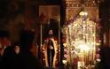 12837 - Η Ιερά Μονή Χιλιανδαρίου τιμά τα Εισόδια της Θεοτόκου (φωτογραφίες)