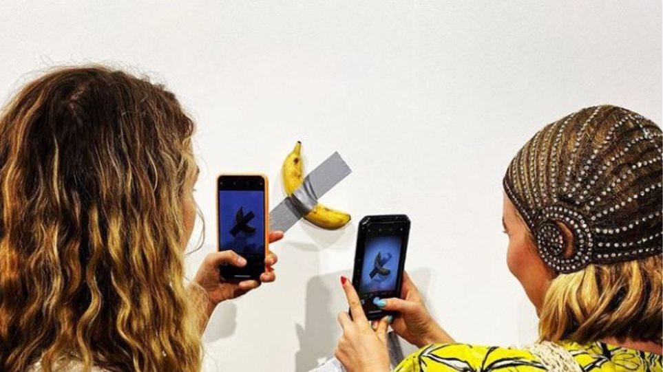 Αληθινή μπανάνα «έργο τέχνης», αξίας $120.000, προκαλεί κοινό και κριτικούς - Φωτογραφία 1