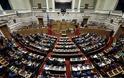Φορολογικό νομοσχέδιο : Μείωση ΦΠΑ σε φάρμακα βαρύτατων ασθενειών