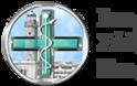 ΙΣΠ προς Υπουργό Οικονομικών κ Σταίκούρα για εναρμόνιση ΦΠΑ του κλάδου διαγνωστικών στο 6%