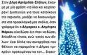 Ραφτόπουλος Γκρουπ χωρίς Ελπίδα