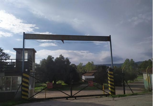 """Κέντρα Μεταναστών: """"Κλειδώνει"""" το παλιό στρατόπεδο στον ΑΓΡΙΛΟ (φωτο) - Φωτογραφία 1"""