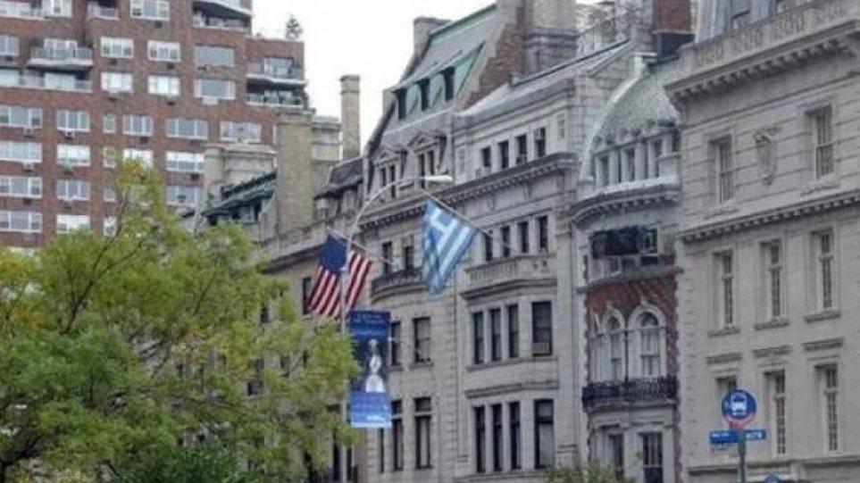 Οι Αρχές των ΗΠΑ ερευνούν κύκλωμα που λυμαίνονταν τα ταμεία της Αρχιεπισκοπής - Φωτογραφία 1