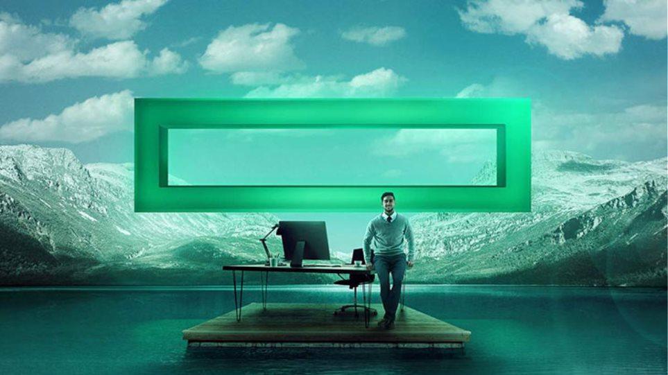 Επιχειρήσεις στο cloud: Η HPE παρουσίασε την GreenLake Central - Φωτογραφία 1