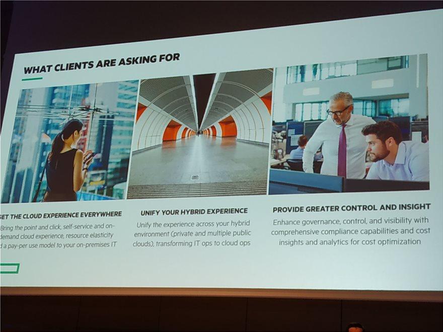 Επιχειρήσεις στο cloud: Η HPE παρουσίασε την GreenLake Central - Φωτογραφία 4