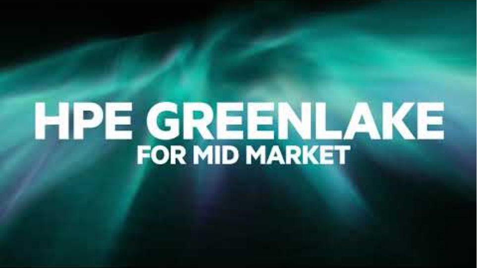Επιχειρήσεις στο cloud: Η HPE παρουσίασε την GreenLake Central - Φωτογραφία 5