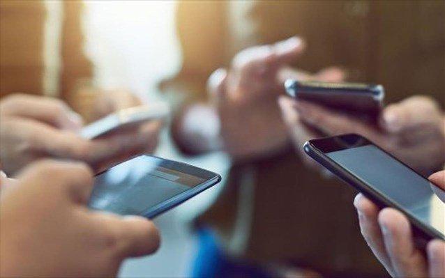 Χρεώσεις : Αυτές είναι οι μειώσεις στα δεδομένα κινητής - Φωτογραφία 1