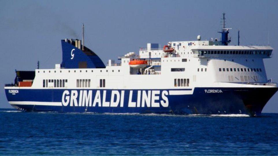Μηχανική βλάβη στο πλοίο Florencia: Κατέπλευσε στην Ηγουμενίτσα - Ταλαιπωρία για 241 επιβάτες - Φωτογραφία 1