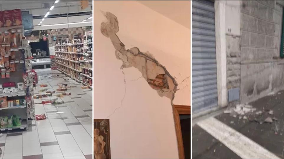 Σεισμός στην Ιταλία: 4,5 Ρίχτερ πολύ κοντά στη Φλωρεντία - Φωτογραφία 1