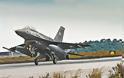 Το άγνωστο σκάνδαλο «Αετός» στην Πολεμική Αεροπορία