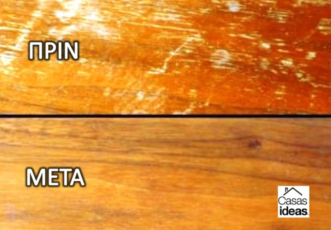 ΚΑΤΑΣΚΕΥΕΣ - Πώς να καλύψετε εύκολα τις γρατζουνιές στα ξύλινα έπιπλα - Φωτογραφία 3
