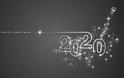2020: Οι αργίες και τα τριήμερα της νέας χρονιάς