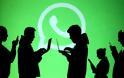 Το WhatsApp σταματά την Υποστήριξη του iOS 8