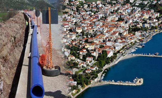 Διακήρυξη δημοπρασίας 3,8 χιλιομέτρων νέου εξωτερικού δικτύου ύδρευσης πόλης του Αστακού, προϋπολογισμού 1.500.000€!! - Φωτογραφία 1