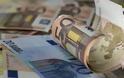 Μειώθηκαν τα χρέη και οι οφειλέτες προς το Δημόσιο