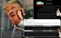 Ιρανοί χάκερς κατέλαβαν κυβερνητική ιστοσελίδα των ΗΠΑ