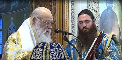 Ο Επιφάνιος Κιέβου μνημονεύτηκε στα Δίπτυχα κατά το συλλείτουργο του Αρχιεπισκόπου Ιερωνύμου με τον Μητροπολίτη Πειραιώς Σεραφείμ - Φωτογραφία 1