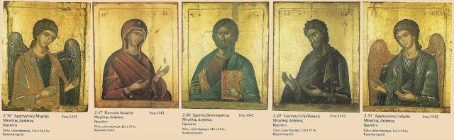 12987 - Ιωάννης ο Πρόδρομος από το αρχαίο εικονοστάσιο του τέμπλου του Ναού του Πρωτάτου - Φωτογραφία 2