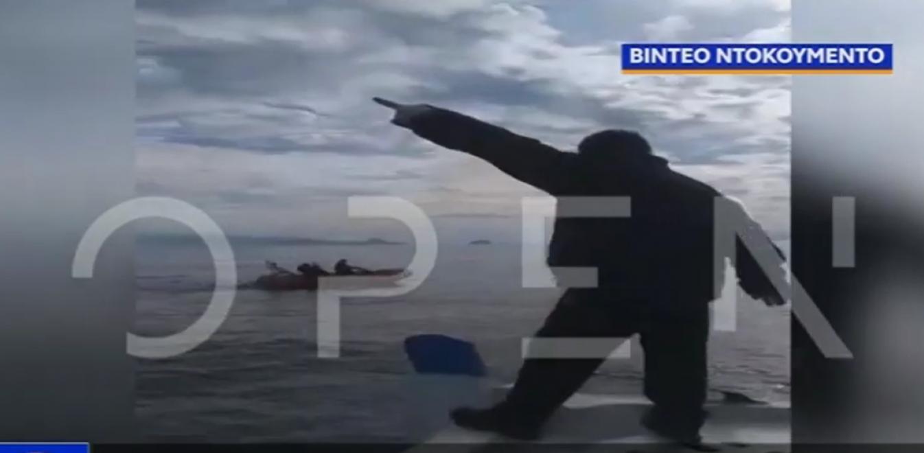 Το τουρκικό λιμενικό εισβάλλει σε ελληνικά νερά και παρενοχλεί ψαράδες (vid) - Φωτογραφία 1