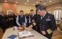 Κοπή Πρωτοχρονιάτικης Πίτας του Πολεμικού Ναυτικού