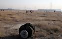 Ο ιρανικός στρατός παραδέχτηκε ότι κατέρριψε άθελά του το ουκρανικό Boeing 737