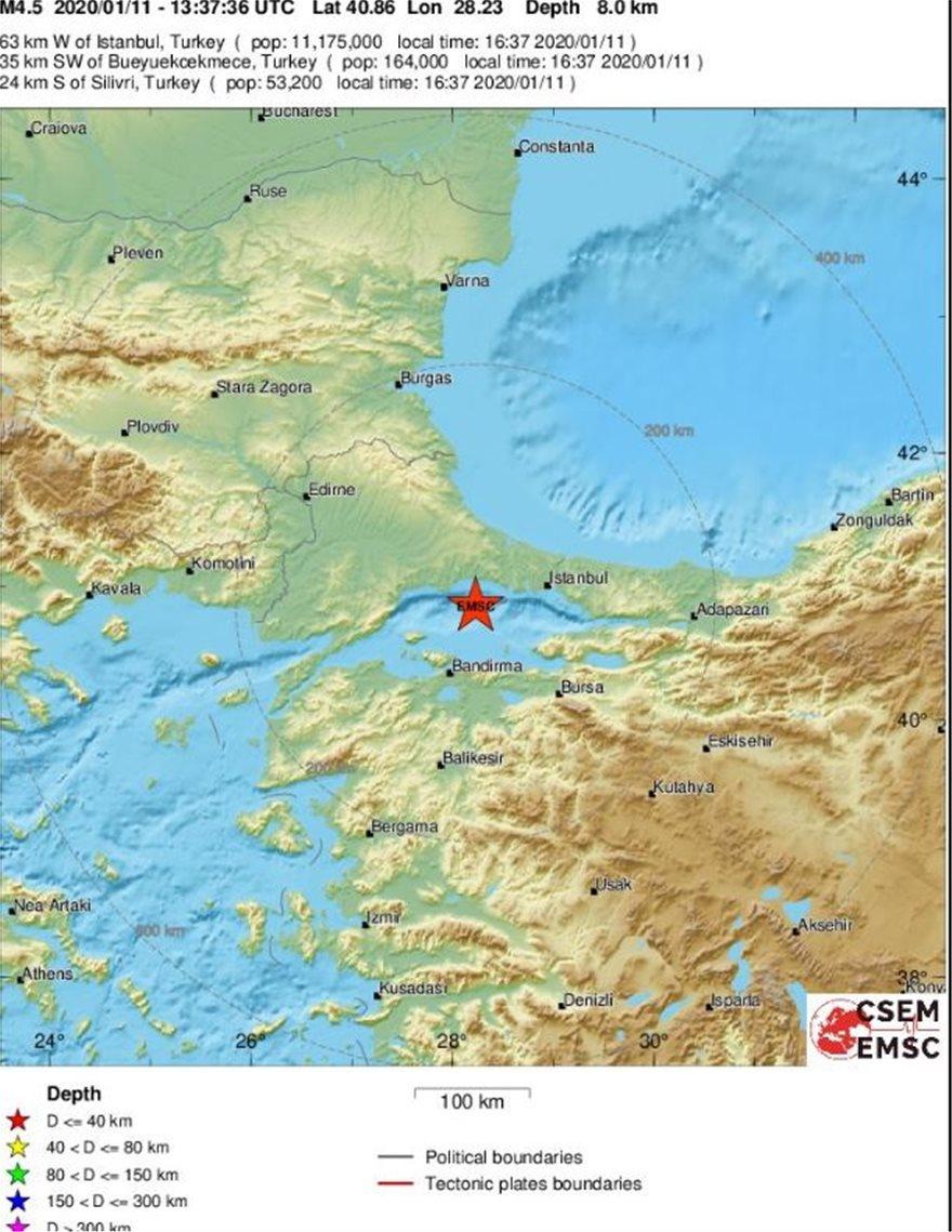 Σεισμός 4,8 Ρίχτερ στην Τουρκία - Φωτογραφία 2
