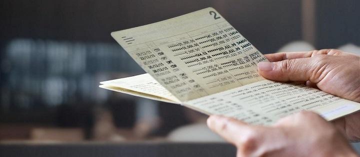«Φορολογητέο εισόδημα» οι αδικαιολόγητες καταθέσεις - Φωτογραφία 1