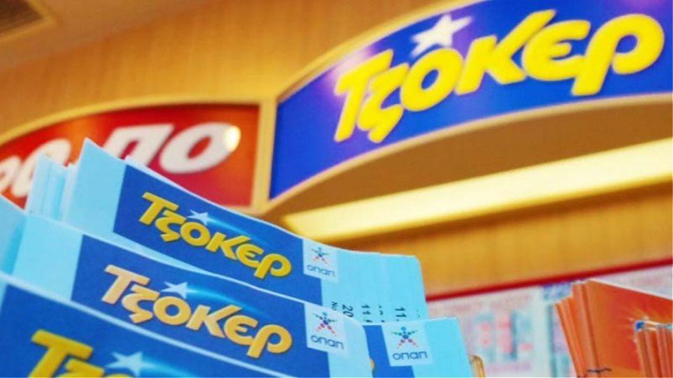 Τζόκερ: Αυτοί είναι οι αριθμοί που έδωσαν 1,4 εκατ. ευρώ στον υπερτυχερό - Φωτογραφία 1