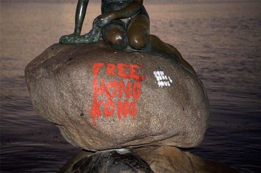 Δανία: Βανδάλισαν τη Γοργόνα γράφοντας «Ελευθερώστε το Χονγκ Κονγκ» - Φωτογραφία 2