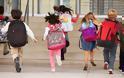 Τριών Ιεραρχών: Καταργείται η αργία – Ανοιχτά τα σχολεία την 30η Ιανουαρίου