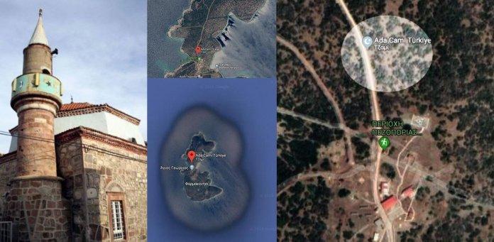 Νέα τουρκική πρόκληση: «Φύτρωσαν» εικονικό τζαμί πάνω στο Φαρμακονήσι - Φωτογραφία 1