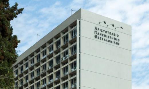 Έκτακτο: Αυτοκτόνησε καθηγητής του ΑΠΘ μέσα στο γραφείο του - Φωτογραφία 1