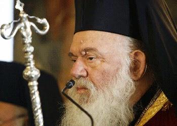 Αρχιεπίσκοπος Ιερώνυμος για εορτή Τριών Ιεραρχών: Έγινε αυτό που έπρεπε να γίνει - Φωτογραφία 1
