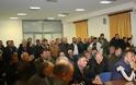 ΚΑΤΟΥΝΑ: Όχι δομή μεταναστών στον ΑΓΡΙΛΟ –Κλείνουν μαγαζιά και συμμετέχουν στο Συλλαλητήριο την Κυριακή 19 Ιανουαρίου 2020!
