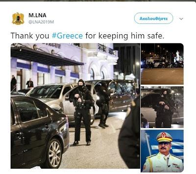 Λιβυκός Εθνικός Στρατός για επίσκεψη Χαφτάρ: Το ευχαριστώ στην Ελλάδα - Φωτογραφία 2