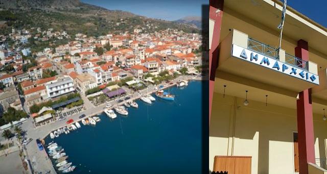 Δήμος Ξηρομέρου: Διόρθωση των τετραγωνικών μέτρων χωρίς πρόστιμα & προσαυξήσεις με διορία έως την 31.3.2020 - Φωτογραφία 1