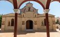 Ιερά Μονή Παναγία Καλυβιανής, Μοίρες Κρήτης - Φωτογραφία 3