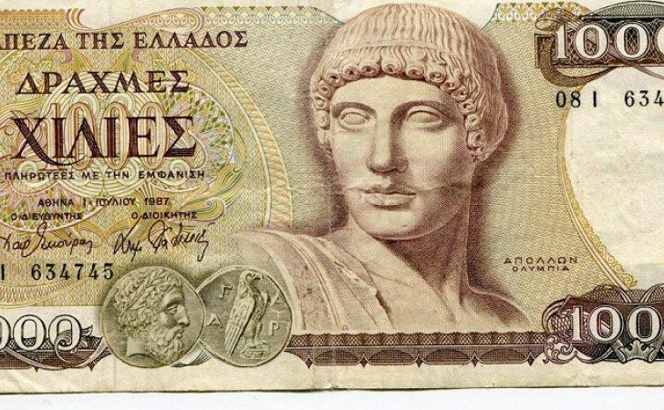 Ο μύθος των '80s: Τι στ' αλήθεια μπορούσες να αγοράσεις με 1000 δρχ στην τσέπη - Φωτογραφία 1