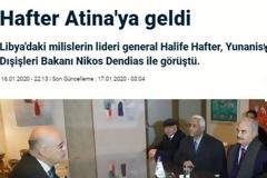 Επίσκεψη Χαφτάρ στην Αθήνα: Τι γράφουν τα τουρκικά ΜΜΕ